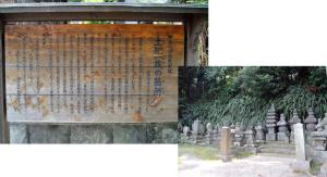 土肥一族の墓所