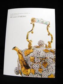 マイセン磁器の300年展