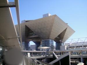新エネルギーWeek2011へ・・